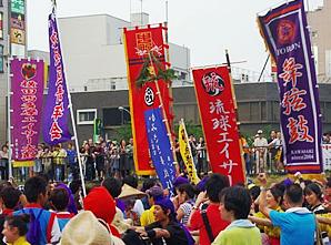 中野チャンプルーフェスタ image
