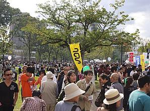 中野にぎわいフェスタ image