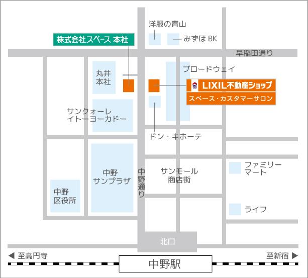 スペース 案内図